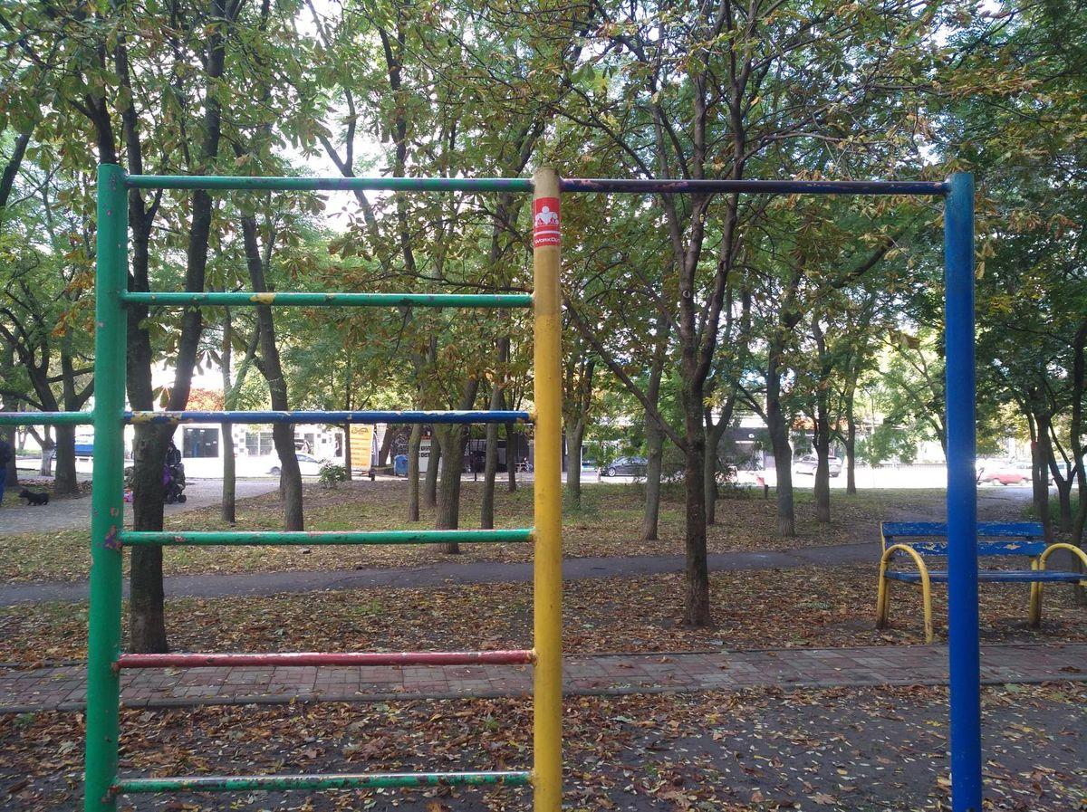 Odessa - Fitness Park - Автомойка Класс