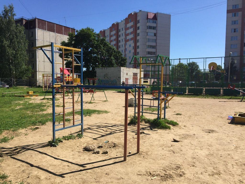 Kommunar - Street Workout Park - Пятёрочка