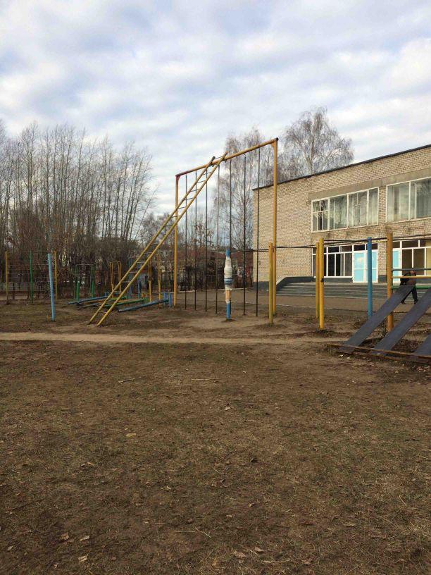 Neftekamsk - Street Workout Park - Рим Кафе