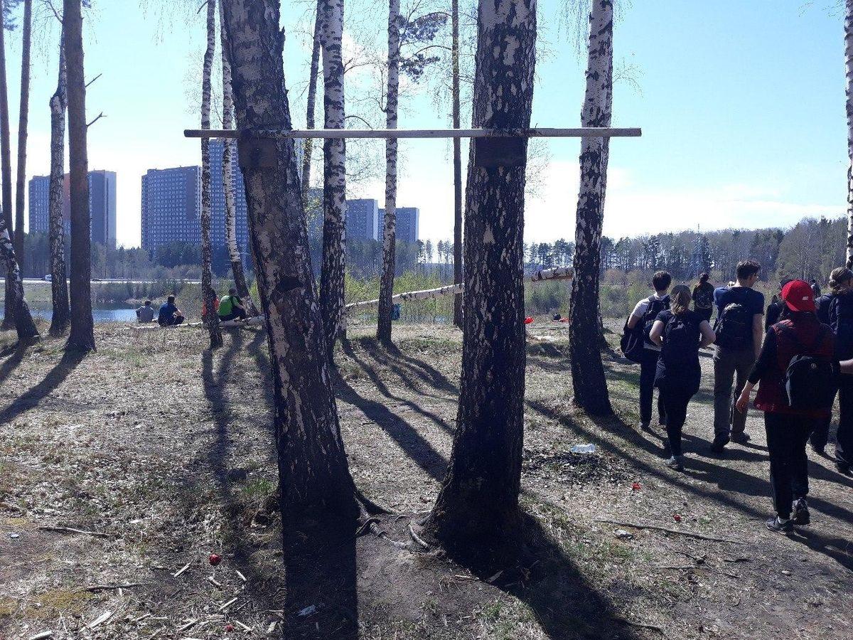 Yekaterinburg - Street Workout Park - Пляж  Советский