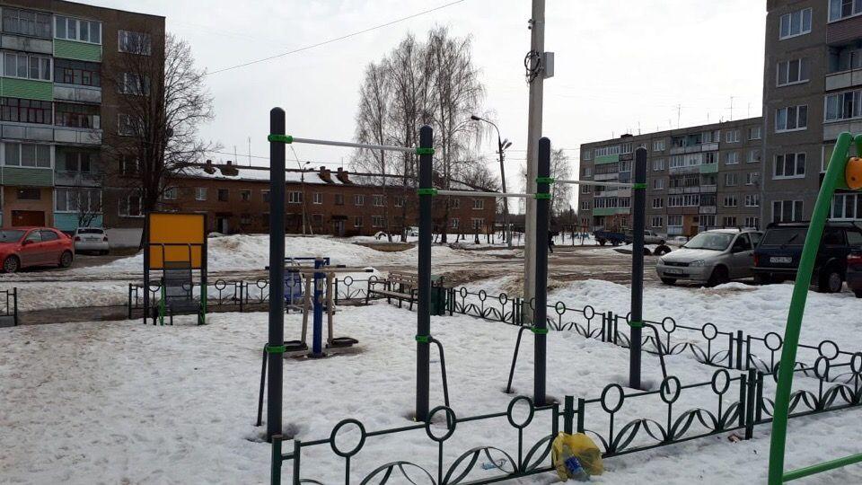 Yegoryevsk - Aire de Fitness - Улица Калинина