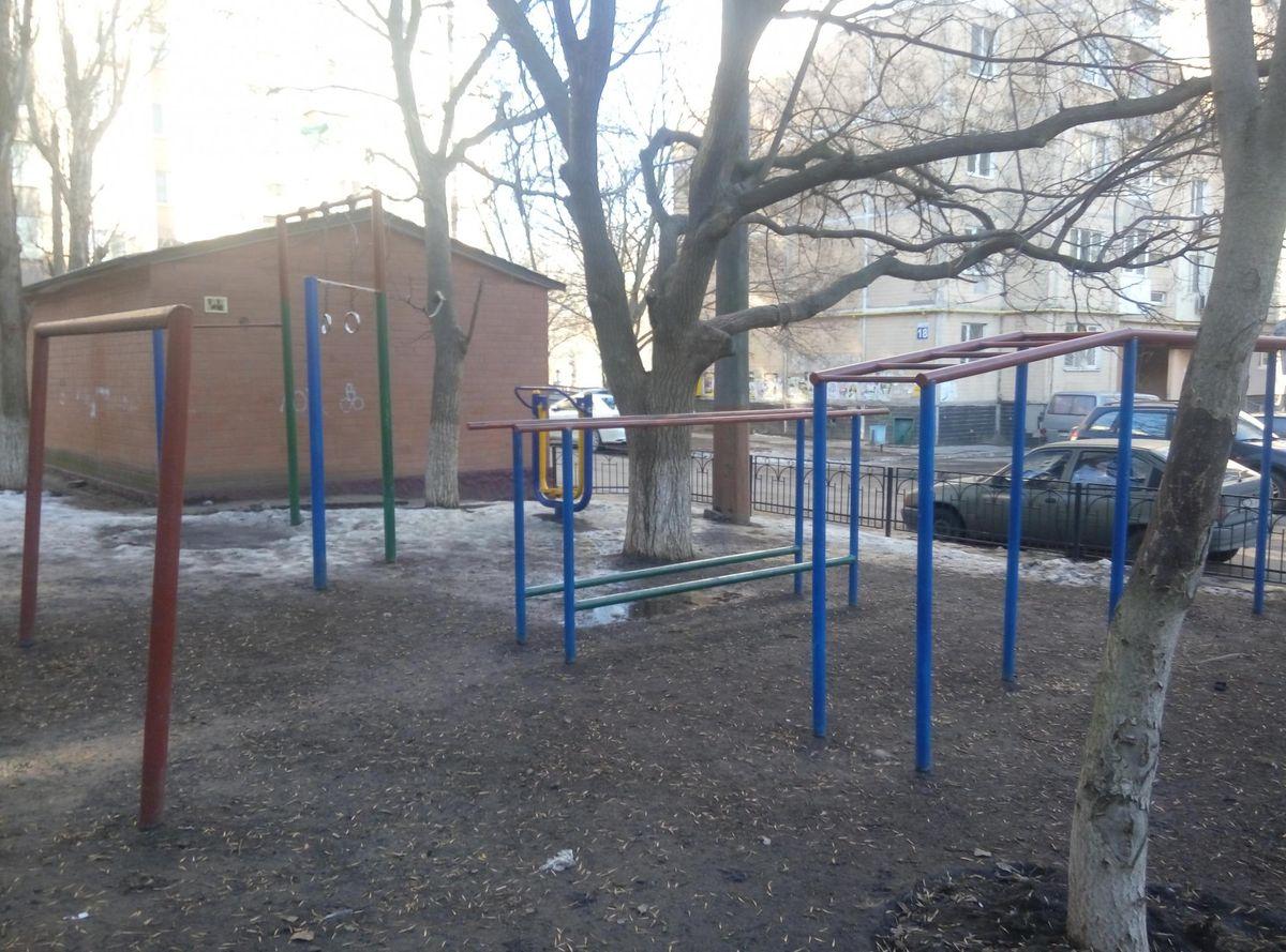 Yuzhne - Outdoor Gym - Копейка