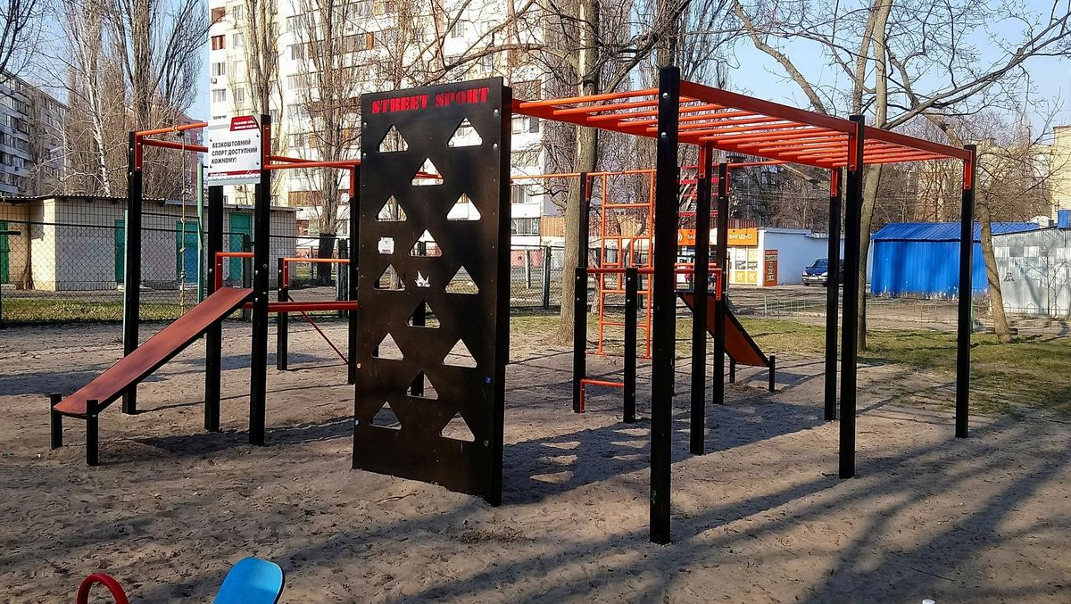 Kyiv - Calisthenics Park - Бювет