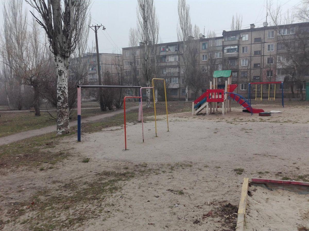 Kryvyi Rih - Calisthenics Park - АТБ