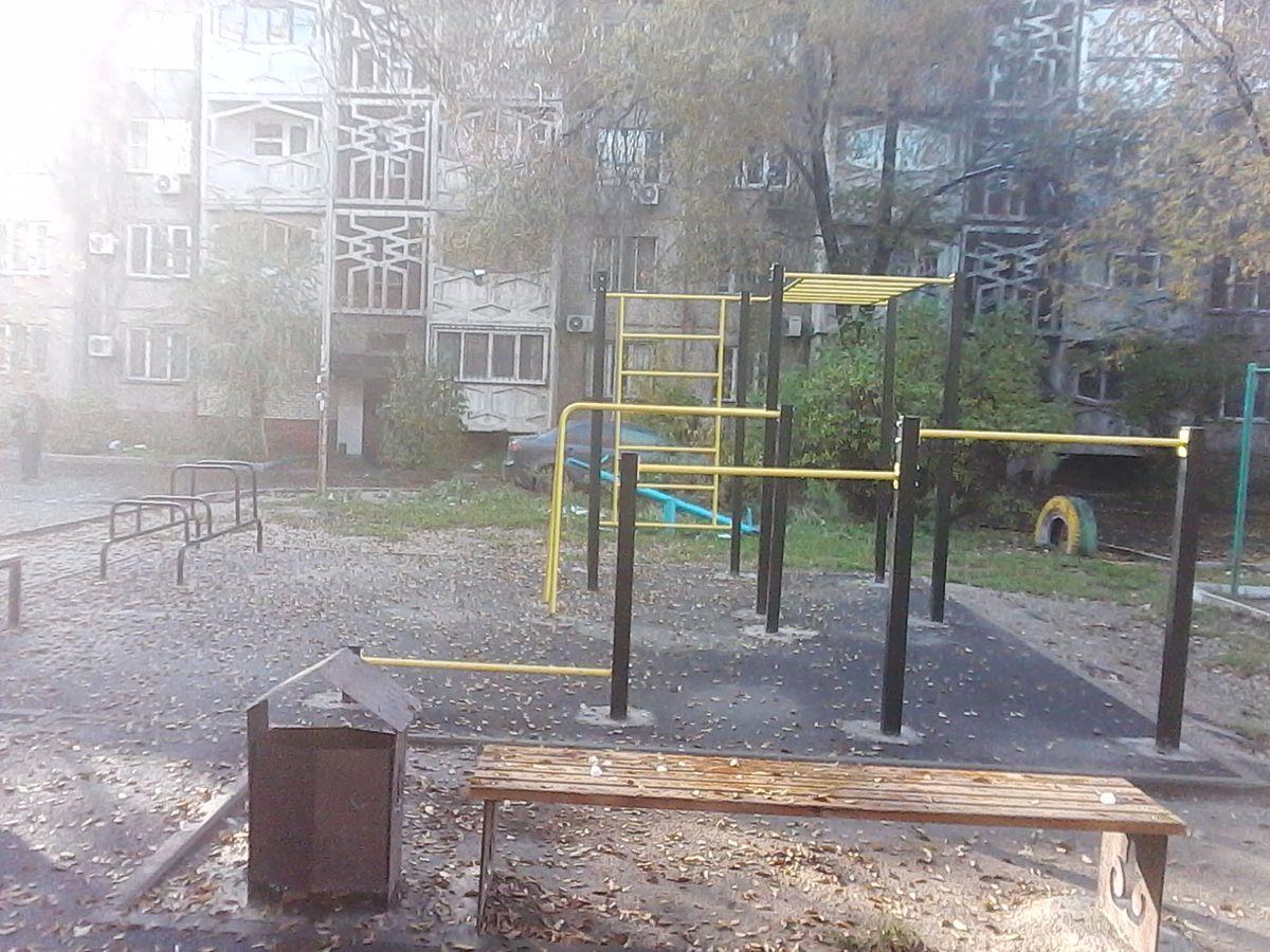 Kazakhstan - Street Workout Park - Almaty
