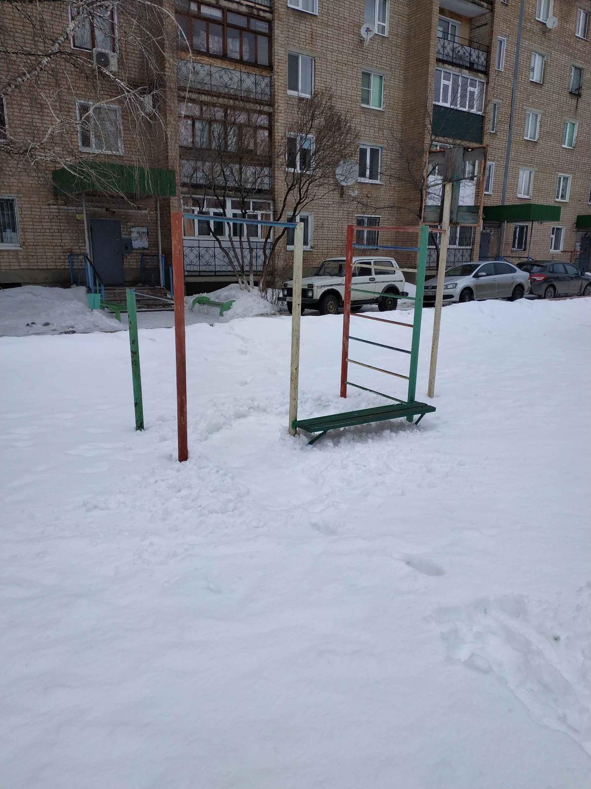 Buzuluk - Aire de Fitness - ВСК Нефтянник