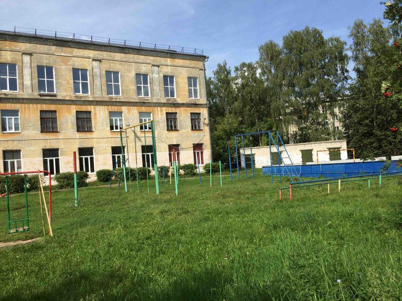 Nizhny Novgorod - Street Workout Park - Euro Spar