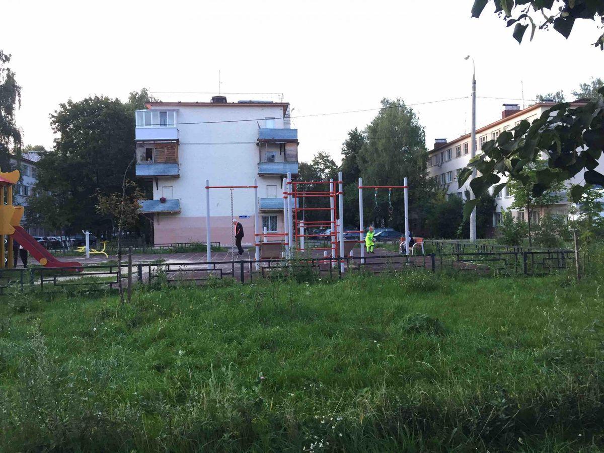 Nizhny Novgorod - Street Workout Park - Школа 126