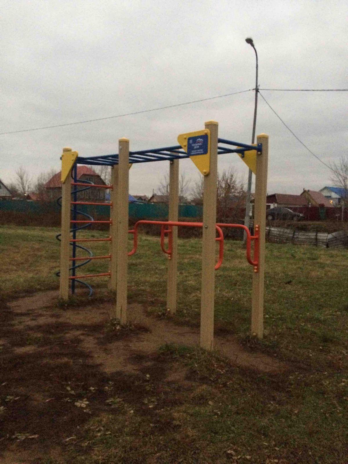 Yanaul - Fitness Park - 452800