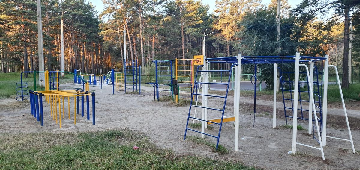 Angarsk - Street Workout Park - Универмаг