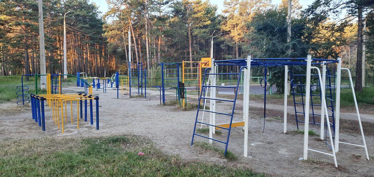 Angarsk - Street Workout Park - Универмаг