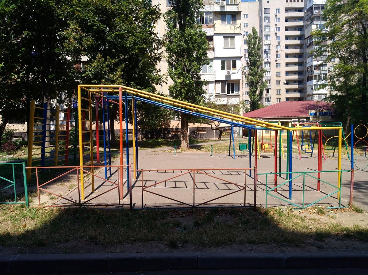 Odessa - Street Workout Park - Адмирал
