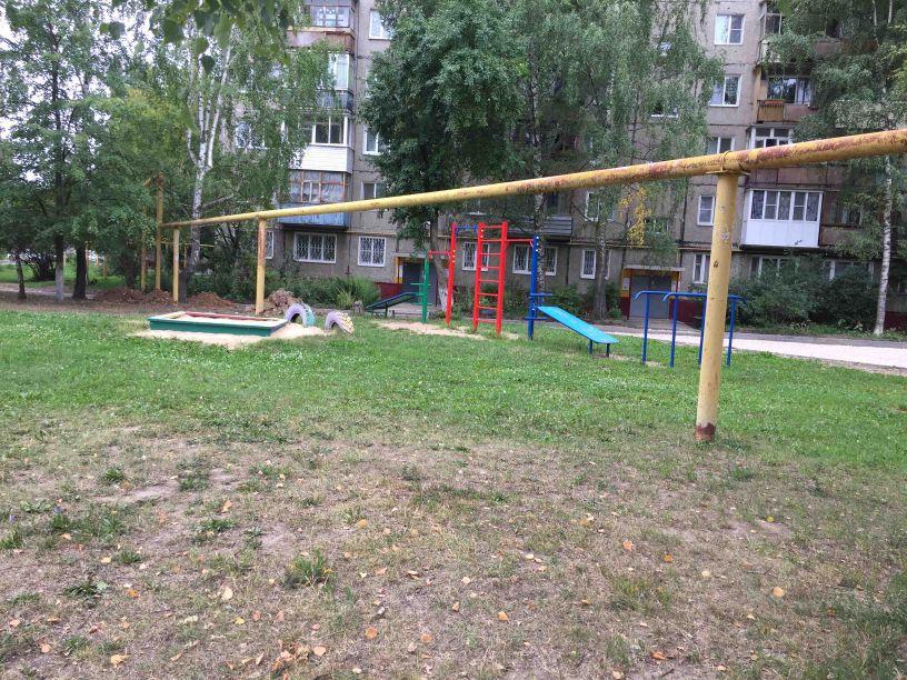 Nizhny Novgorod - Calisthenics Gym - Spar Cafe