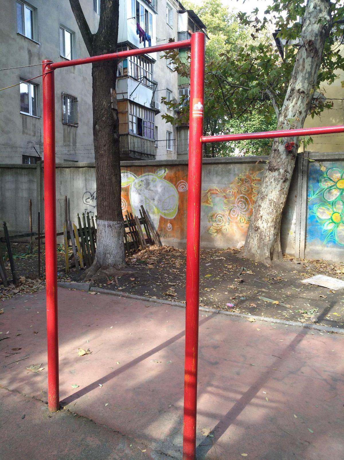 Odessa - Outdoor Gym - Отделение Правекс Банка