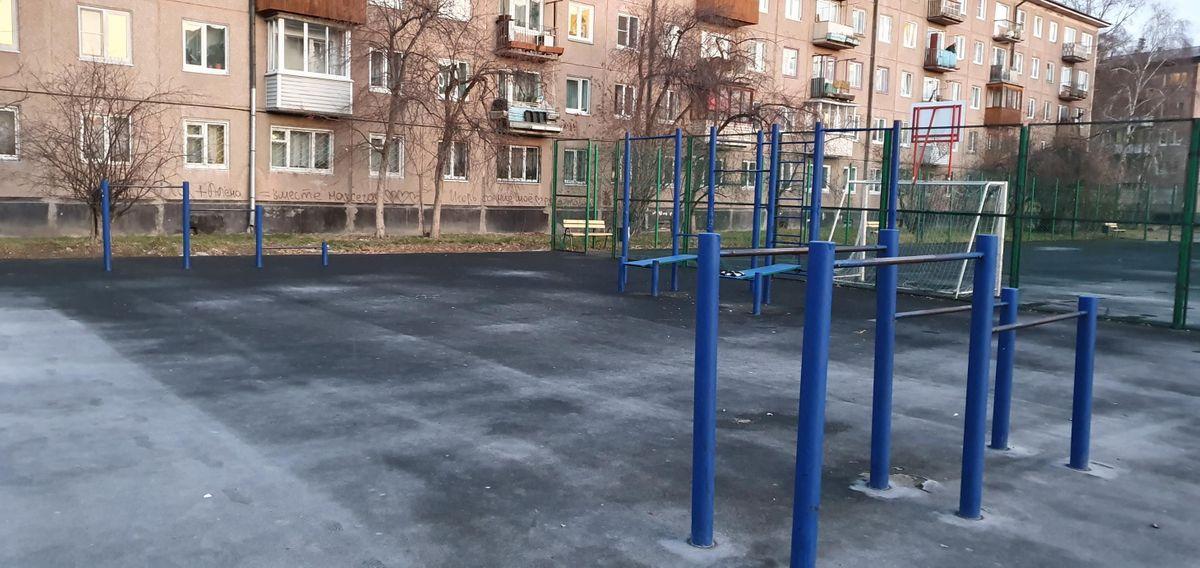 Angarsk - Calisthenics Park - ПродалитЪ В Меге