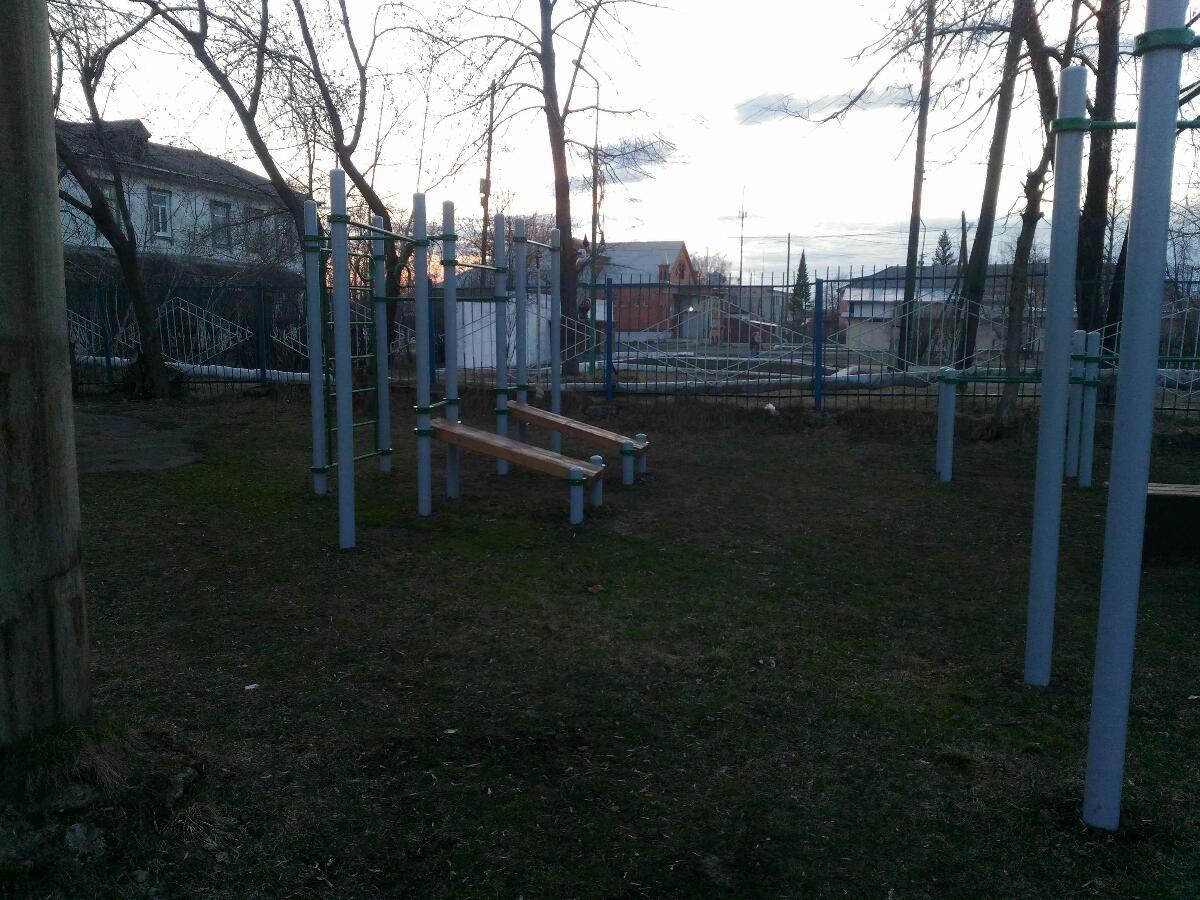 Novolyalinsky - Street Workout Park - 624400