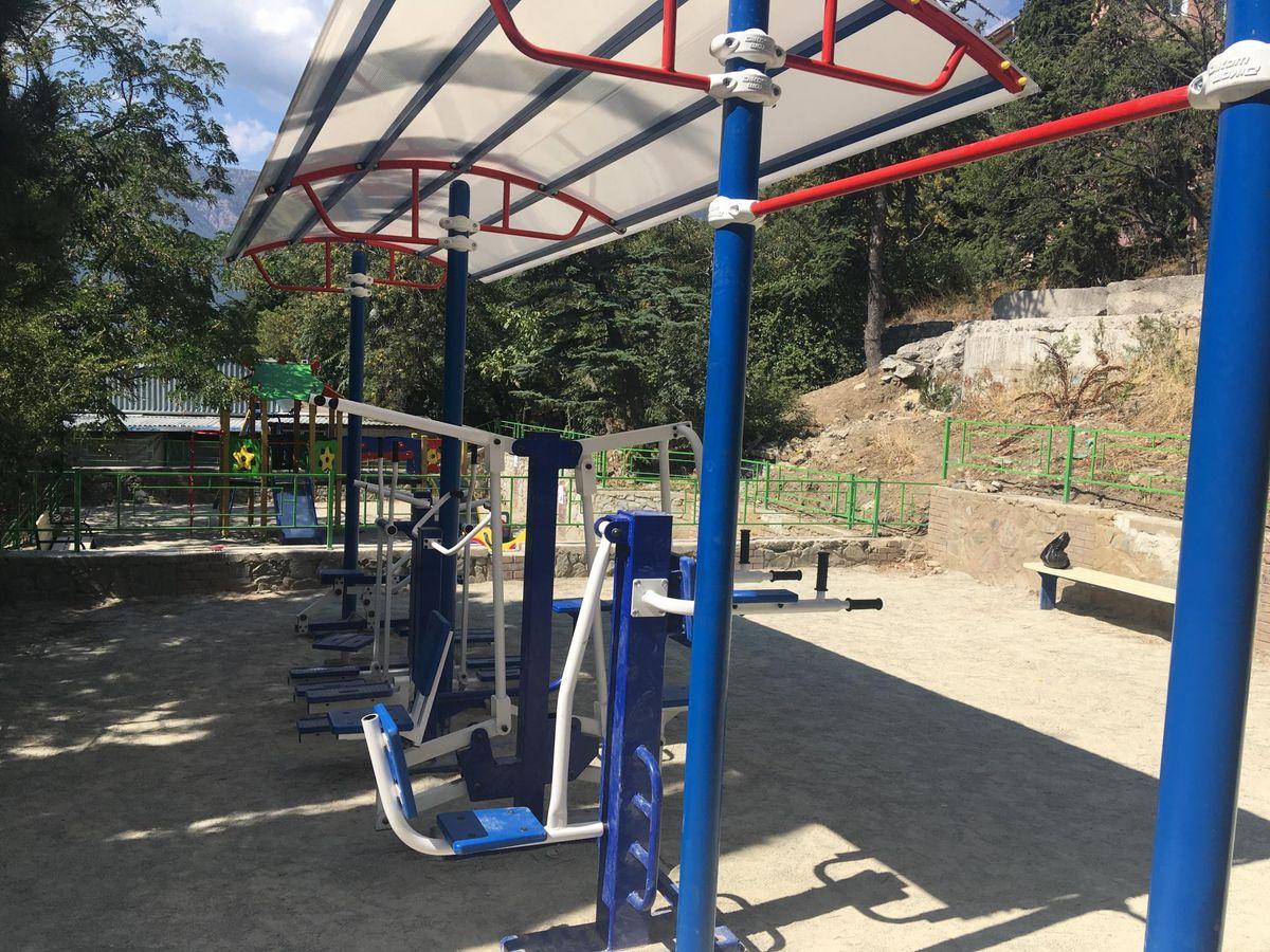 Масандра - Street Workout Park - Хладокомбинат