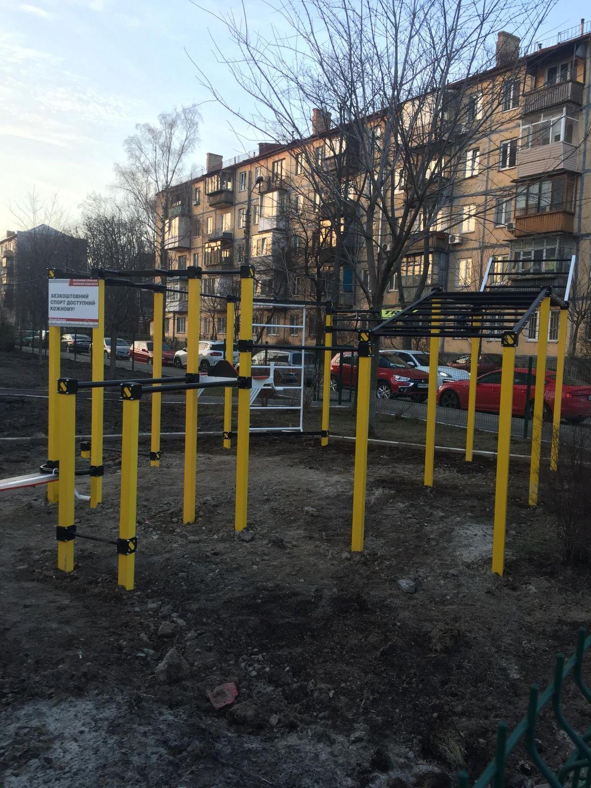 Kyiv - Calisthenics Park - Киевский Народный Астрологический Университет