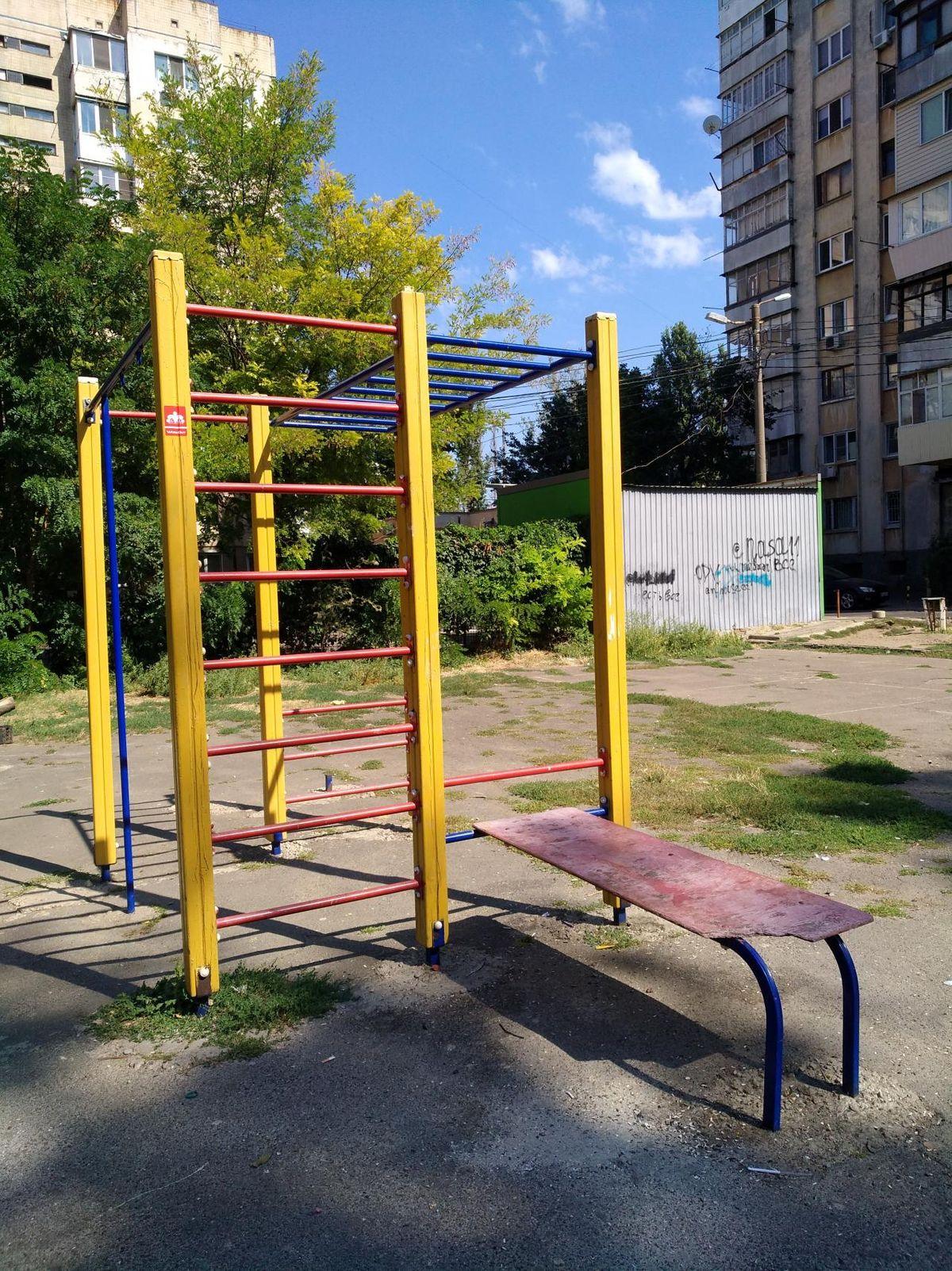 Odessa - Street Workout Park - O'STIN