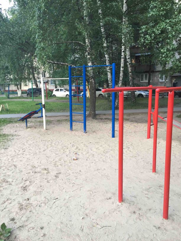 Nizhny Novgorod - Outdoor Gym - Магнит
