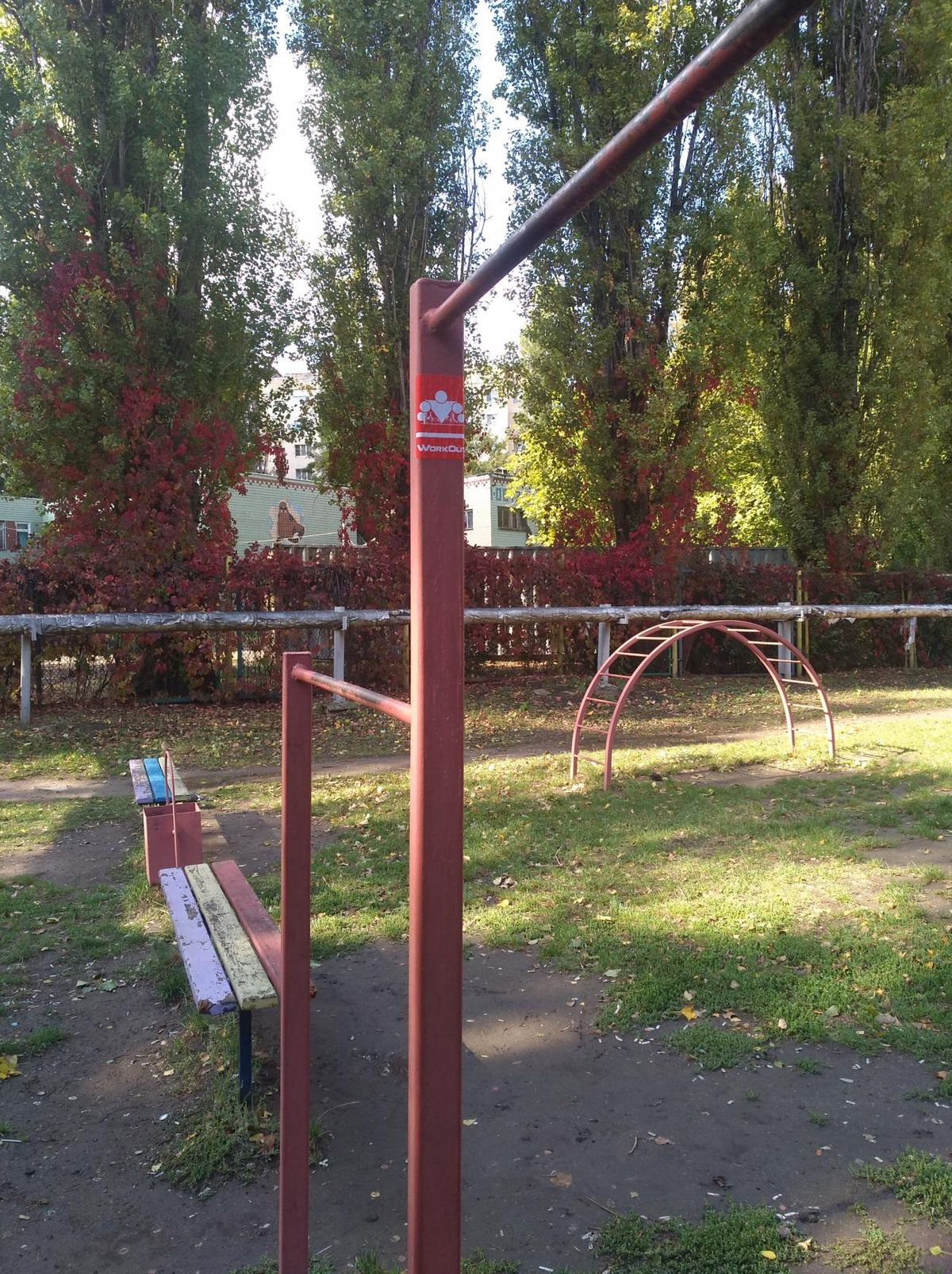 Odessa - Street Workout Park - Стадион Шк 65/55