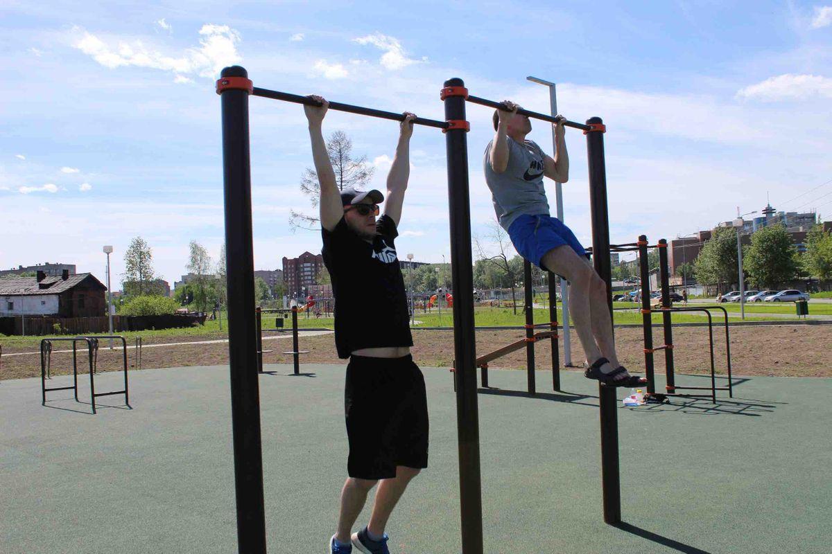 Nizhny Tagil - Aire de Fitness - Мегамарт