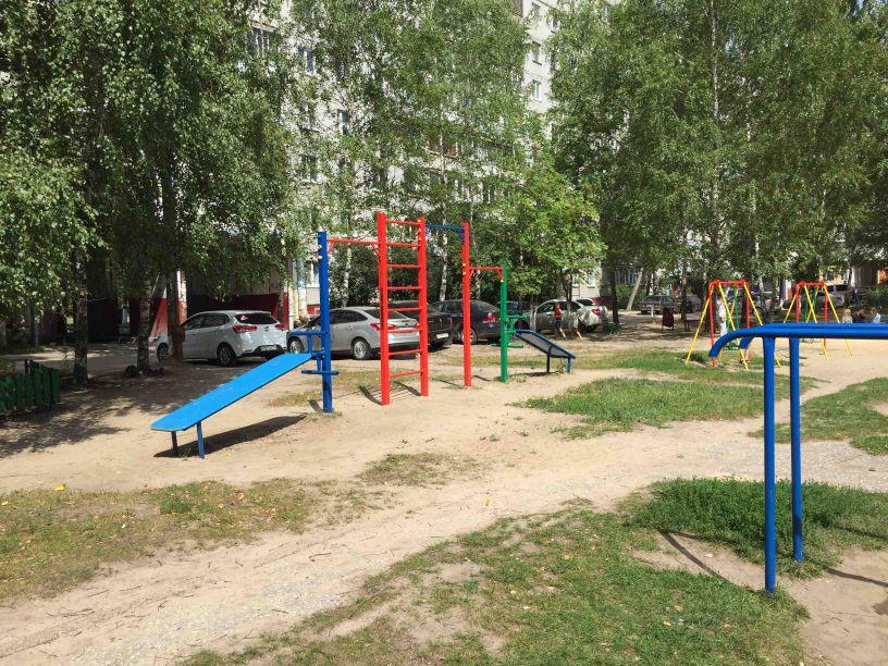 Nizhny Novgorod - Fitness Park - Бавария