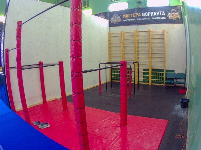 Tula - Fitness Park - ЗАГС По Привокзальному Району
