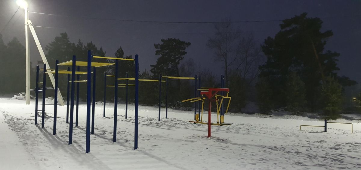 Angarsk - Street Workout Park - Парк Им 10-летия Ангарска