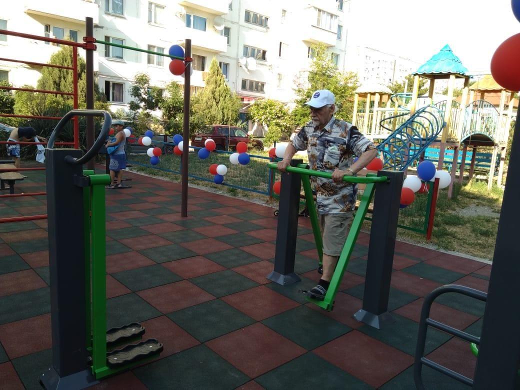 Gelendzhik - Street Workout Park - Улица Жуковского