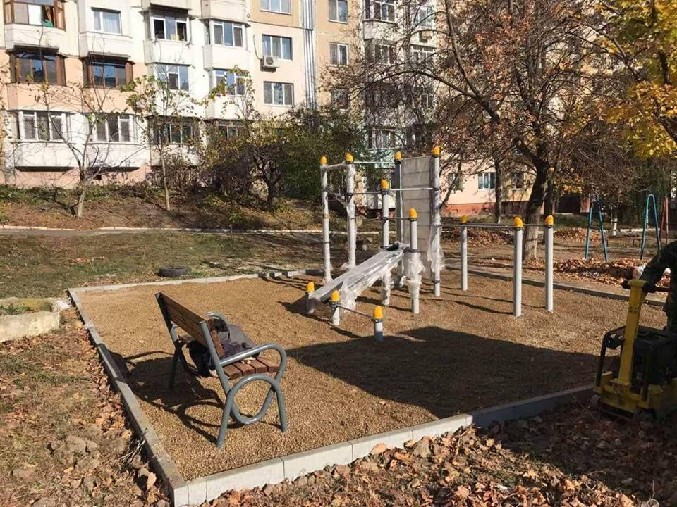 """Chișinău - Street Workout Park - Sala de Nunți """"Picasso"""""""
