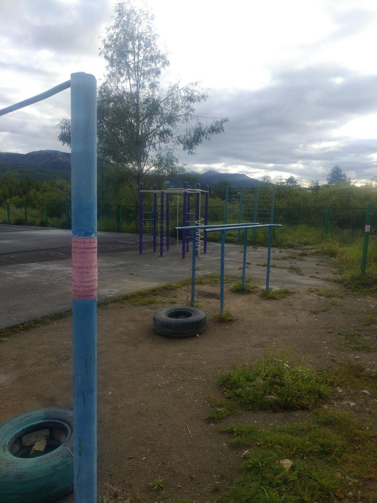 Magadan - Street Workout Park - АЗС  Сокол