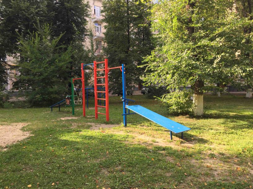 Nizhny Novgorod - Outdoor Gym - Sberbank of Russia