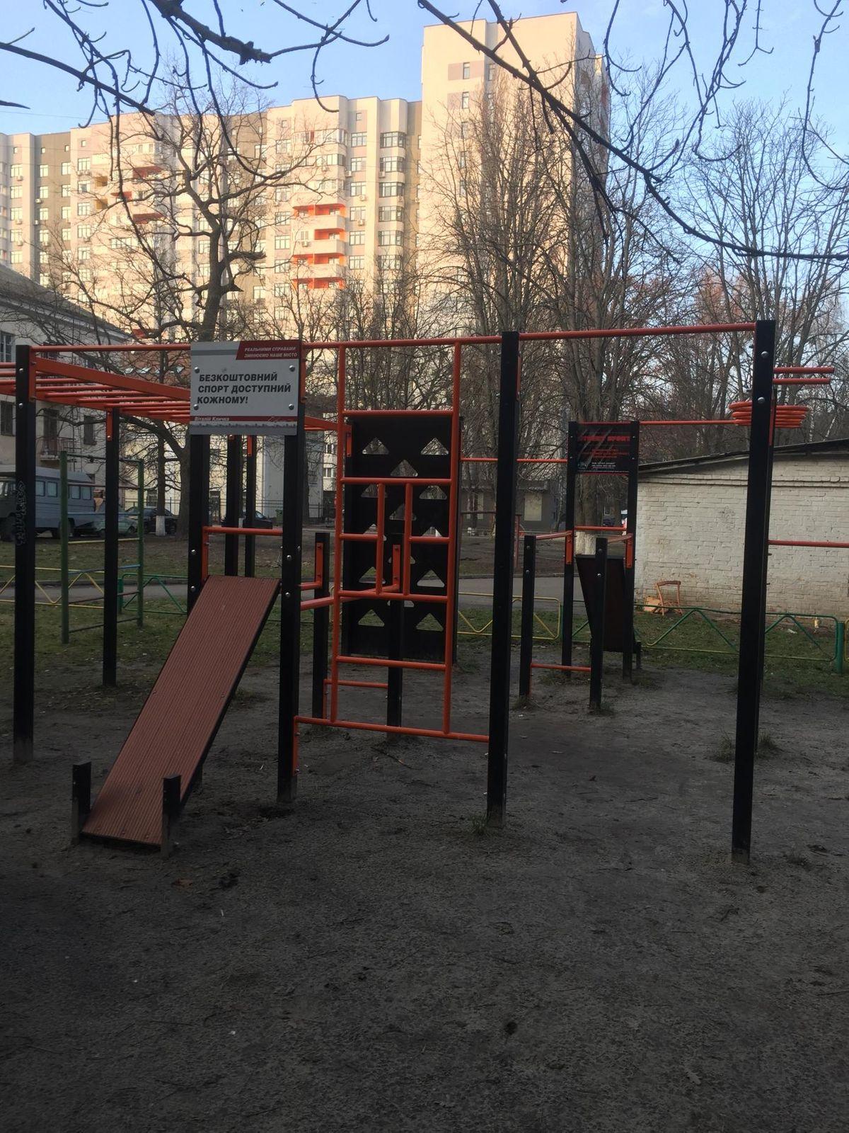 Kyiv - Fitness Park - DFM Coffee