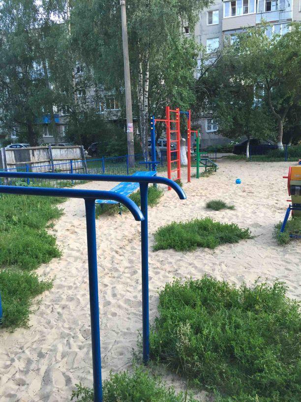 Nizhny Novgorod - Street Workout Park - Красное & Белое