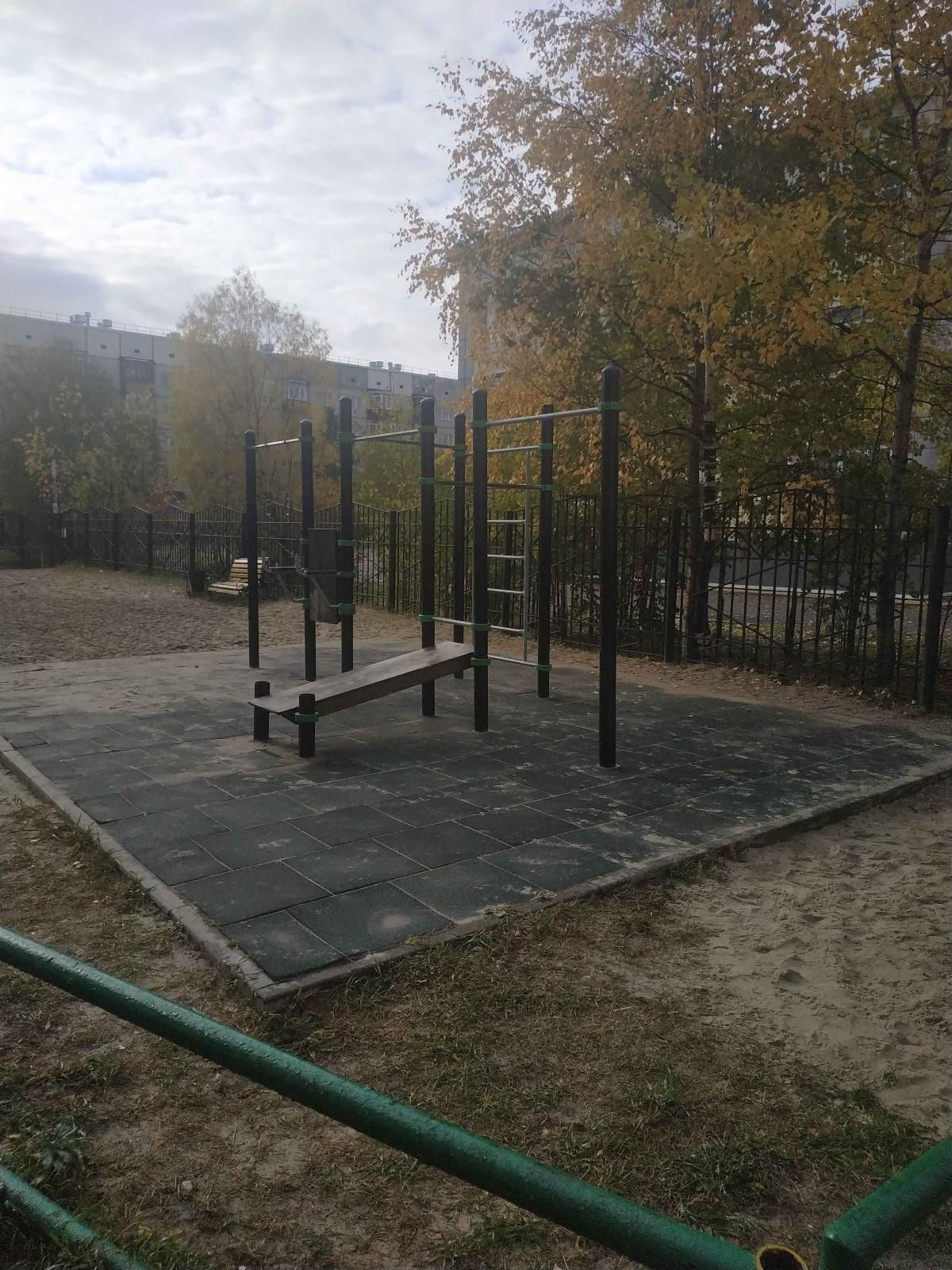 Surgut - Fitness Park - Пр-Кт Ленина