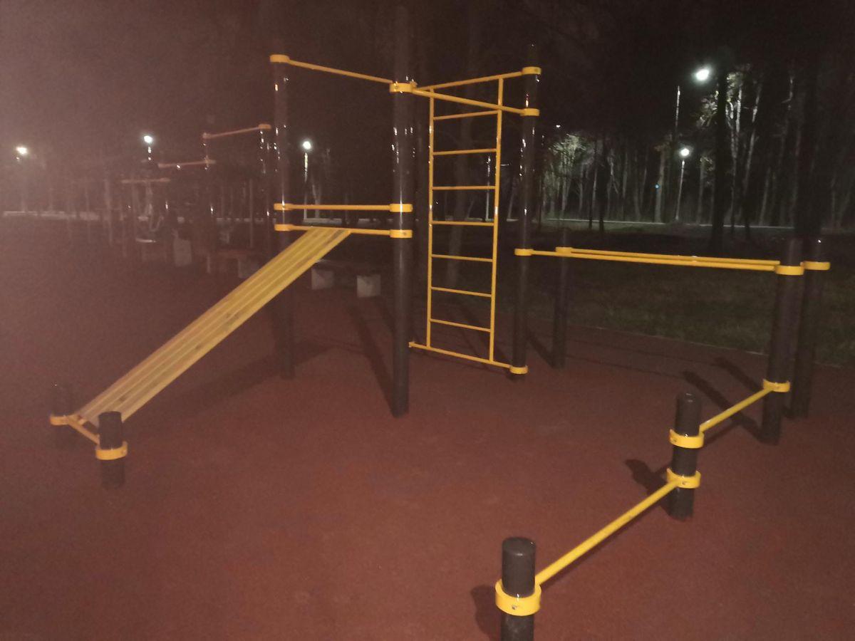 Tula - Aire de Fitness - Shell