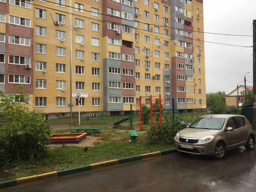 Nizhny Novgorod - Calisthenics Gym - Красное & Белое