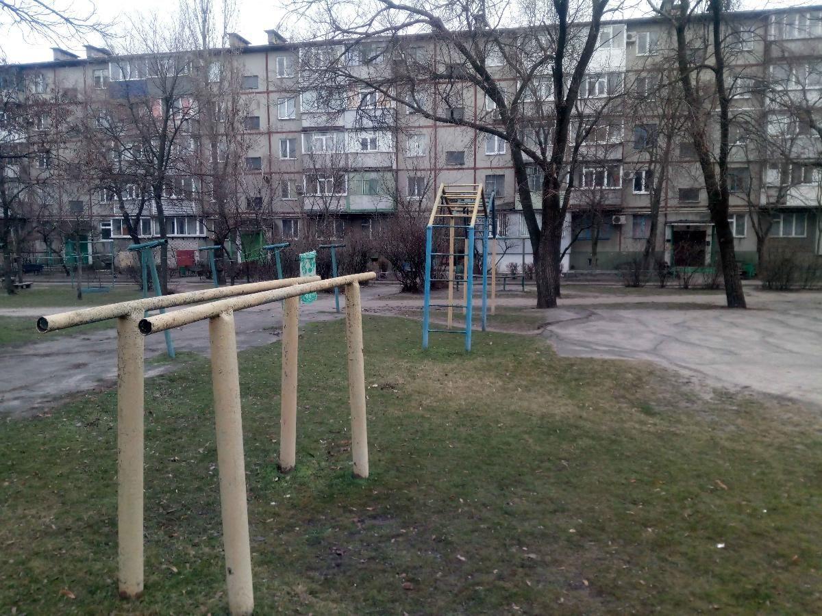 Horishni Plavni - Aire de Fitness - АТБ