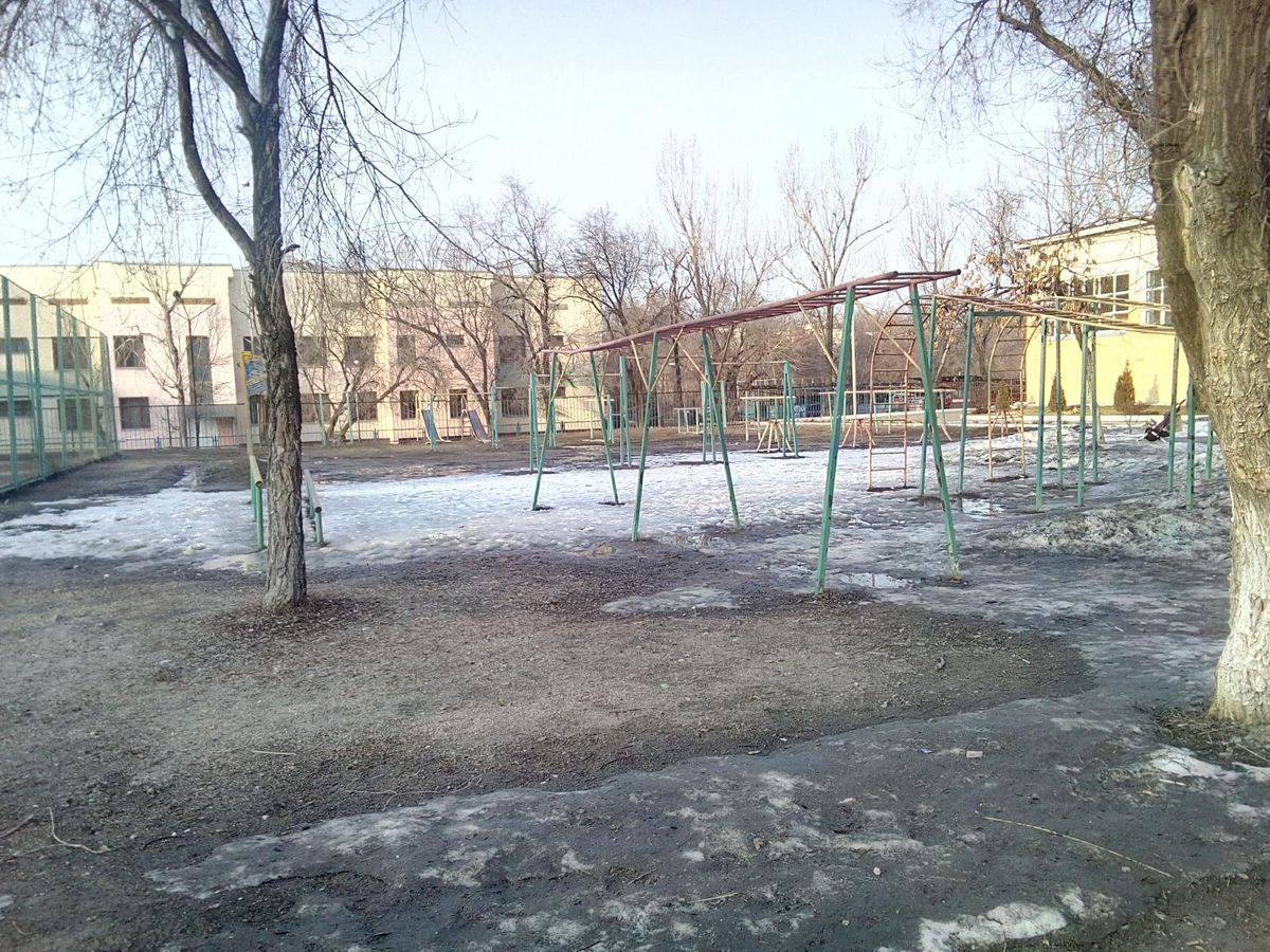 Kazakhstan - Outdoor Gym - Almaty