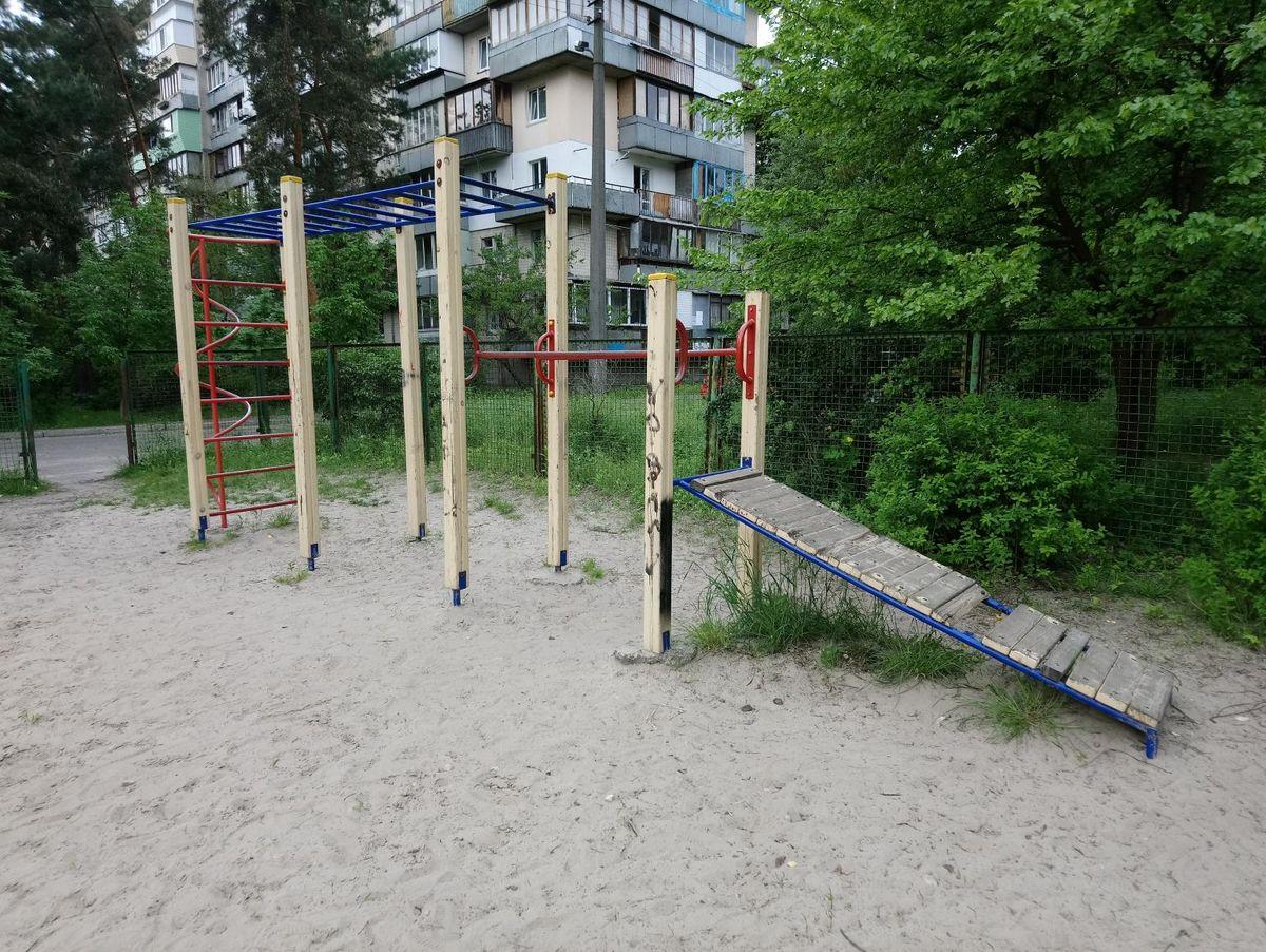 Calisthenics Gym - Kiev - Kyjiw Street Workout Park