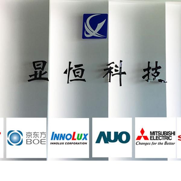 xianheng shenzhen