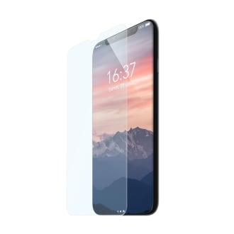 Protection en verre trempé pour iPhone X.