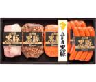 【南日本ハム】九州産黒豚5本詰ギフト