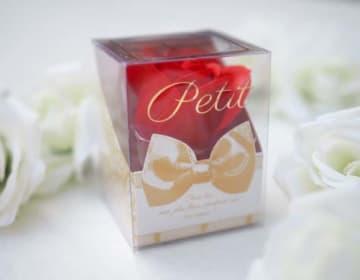 Petit red