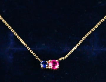 K10 Secret Infinity Necklace