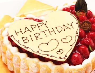 最高級洋菓子特注ハート型シュス木苺レアチーズケーキ