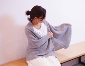cashmere nico