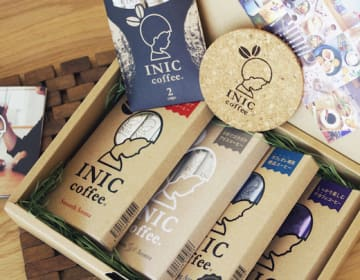 INIC coffee All Aroma set