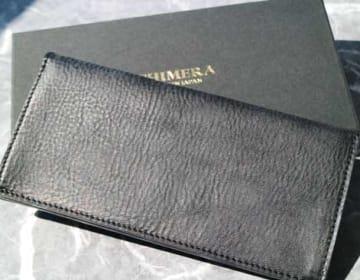 【NERO】長財布(ブラック)